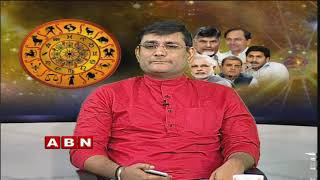 Discussion on Failure of Astrological predictions on Election Results in AP | Part 1