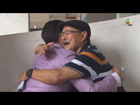 愛回家之開心速遞 - 根叔Terry愛的抱抱