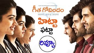 Geetha Govindam Movie Review | Public Talk | Vijay Devarakonda | Rashmika Mandanna | Top TeluguMedia