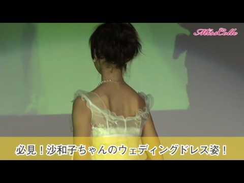 必見!ウェディングドレス姿の稲垣沙和子ちゃん