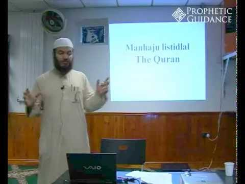 Manhaj Al-Istidlal - The Methodology of Derivation - Part 2 - Sh. Haitham al-Haddad