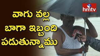 People Faces Trouble Due To Heavy Rains | Adilabad | hmtv