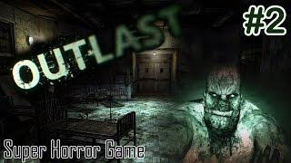 NYK เล่นเกม Outlast แบบสตรีมสด #2