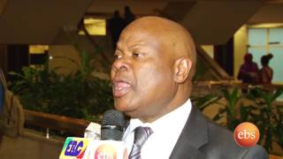 What's New African MRO aviation meeting -  የአፍሪካ ኤርፖርቶች የመሰረተ ልማት ስብሰባ