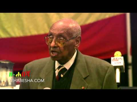 Ambassador Imiru Zeleke's Speech At The First Amhara Convention | DC 2017