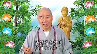 Kinh Đại Phương Quảng Phật Hoa Nghiêm, tập 0402