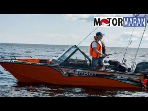 лодки тайга пенза