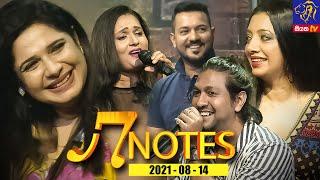7 NOTES | Siyatha TV | 14 - 08 - 2021