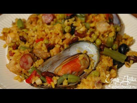 Ризотто с морепродуктами высоцкой