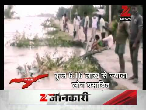 DNA: Analysis of flood situation in Assam