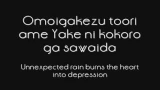 Nanka Shiawase (What Happiness) || Flame of Recca Opening || Lyrics with English Translation