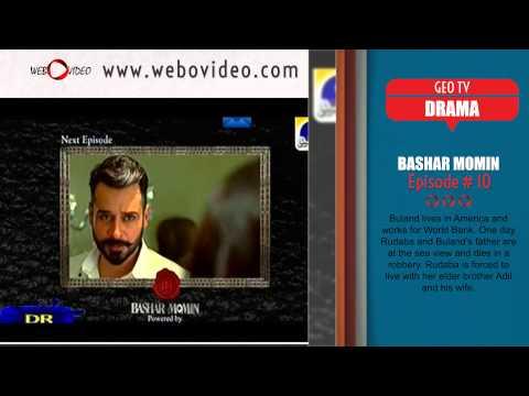 Pakistani Drama Guide May 09 2014 thumbnail