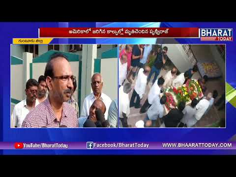 Prithviraj Body Reached To Shamshabad Airport - Cincinnati Bank Incident || Bharat Today