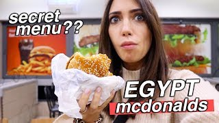 Trying WEIRD FOOD at Mcdonalds in EGYPT?!