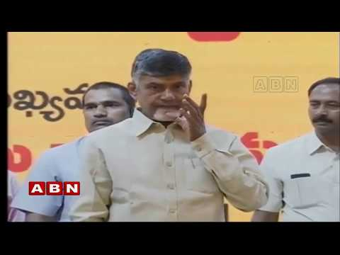 CM Chandrababu Naidu Addresses Public Meeting Over Anna Canteens Inauguration | ABN Telugu