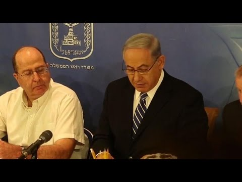 Netanyahu: Gaza operation to last as long as it takes
