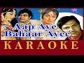 Saare Zamane Pe Karaoke   Aap Aye Bahaar Ayee   Md. Rafi   Hindi Karaoke Track