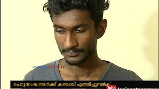Young engineer arrested at Kochi with 12 KG Ganja | 29 Sep 2017