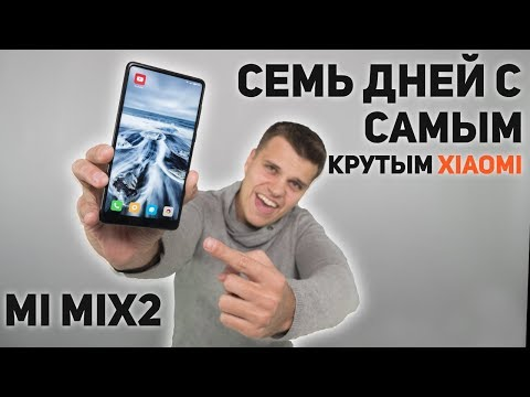 Xiaomi Mi Mix 2: ОТЗЫВ о Самом Крутом Xiaomi