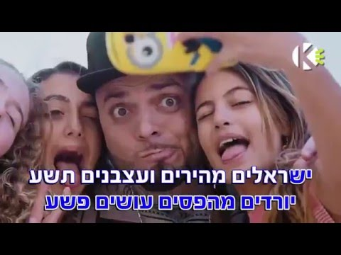 סאבלימינל מארח את עדן גבאי - שרוטים  קריוקי - Subliminal - Srutim   karaoke