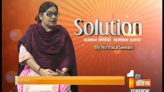 First India Special- Astro-Tips for Career, Solution By Nirmala Sewani EPISODE 2