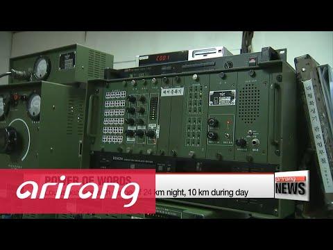 Effectiveness and history of S. Korea's anti-Pyongyang loudspeaker broadcasts