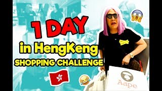 1 Day in HengKeng Shopping Challenge!