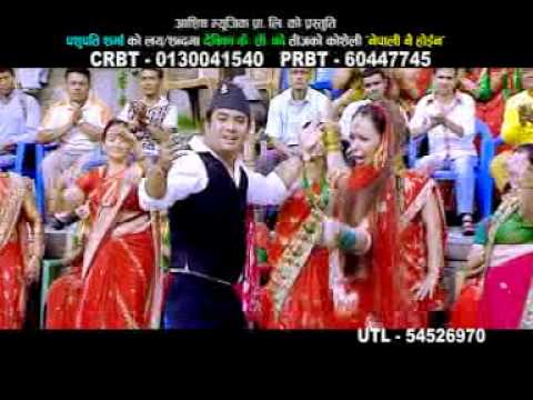 Latest New Nepali Teej Songs 2070 By Pasupati Sharma & Devika K.c. video