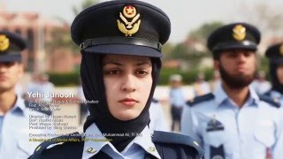 Yehi Junoon Zouq-e-Parwaaz Hai - PAF New Song 23 March 2016