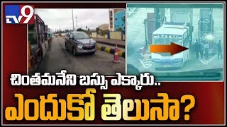 TDP MLA Chintamaneni Prabhakar car stopped by Kaza toll gate staff
