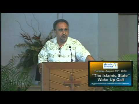 Mid-East Prophecy Update – August 24th, 2014