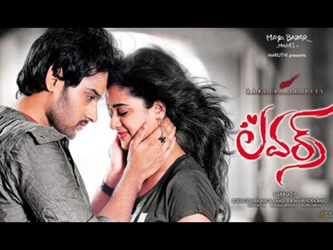Maa Review Maa Istam || Lovers Movie Review