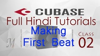 Complete Cubase Tutorials for Beginners in Hindi Lesson 2 Making First Beat with Samples