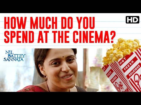 How Much Do You Spend At The Cinema? | Nil Battey Sannata