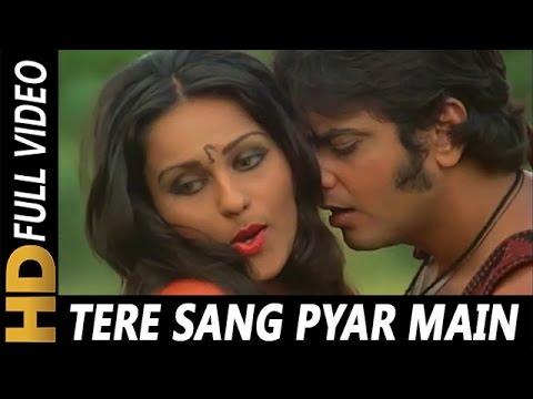 Tere Sang Pyar Main Nahin Todna   Lata Mangeshkar, Mahendra Kapoor   Nagin 1976 Songs  Reena Roy