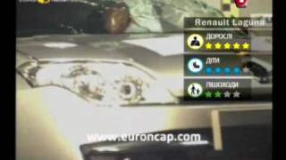 crash test Renault Laguna 2007