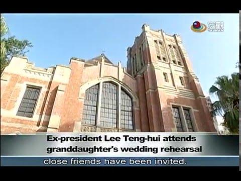 李登輝出席孫女李坤儀婚禮彩排 First appearance of Lee Teng hui after minor stroke—宏觀英語新聞