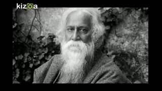 Sankochero Biwhalatha - Rabindro Sangeet
