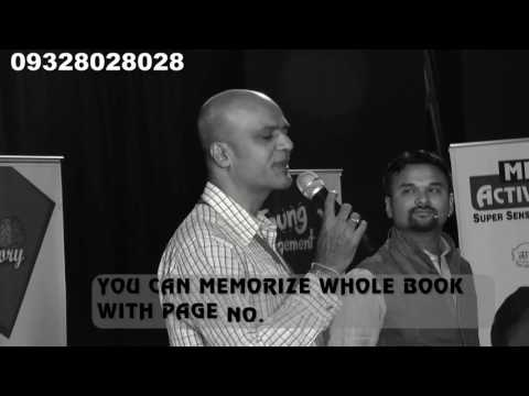 Feed back After Savyasanchi's  Magic Of Memory Training Program By Mr  Vijay Chande Mumbai 2016