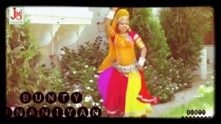 Tejaji dj song 2017 bhar layi bhabhi chhach by (bunty inaniyan)