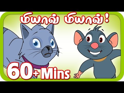 Meow Meow Songs And More For Kutties | 30+ Minutes | Best Tamil Animation Nursery Rhymes Songs video