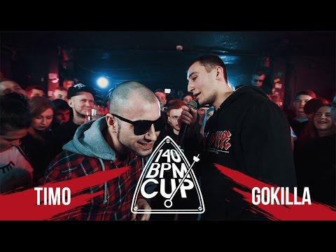 140 BPM CUP: TIMO X GOKILLA (Отбор)