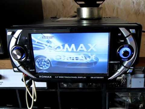 XOMAX XM-DTSB4501