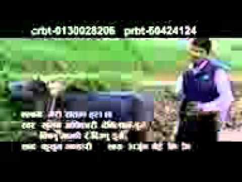 Gairi Khetma Hal Cha by Bishnu Majhi and Khuman Adhikari