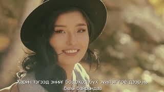 Download Lagu TATAR & Maraljingoo - Hamtdaa (Lyrics) Gratis STAFABAND
