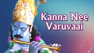 Kanna Nee Varuvai Full Song | Deva Hits | Gopala Gopala Video Songs | Kushboo | Pandiarajan