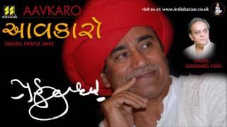 Aavkaro   Singer: Praful Dave   Music: Gaurang Vyas