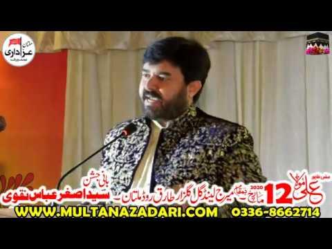 Manqabat khawan Syed Nawazish Zaidi I Jashan16 Rajab 2020 I Marriage Land Gul E Gulzar Multan