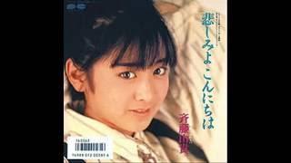Yuki Saito Kanashimi Yo Konnichiwa Single Collection