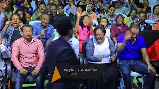 PROPHET BELAY PRAYING TIME @ HOLY INT. CHURCH - AmlekoTube.com